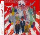 [USED]BugLug/カラクリリック(初回盤B/CD+DVD)