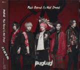 [USED]BugLug/Rock Band Is Not Dead(通常盤)