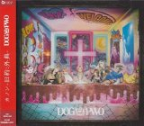 [USED]DOG inThe PWO/カノン-旧約:外典-