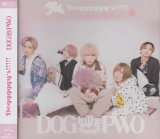 [USED]DOG inThe PWO/Dogggggy's!!!!!