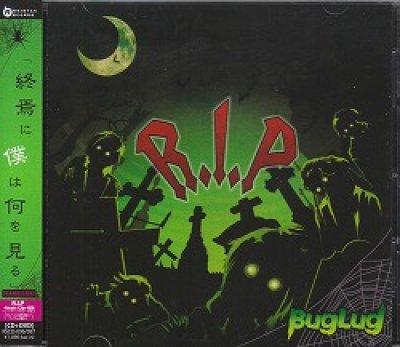 画像1: [USED]BugLug/R.I.P(CD+DVD/トレカ付)