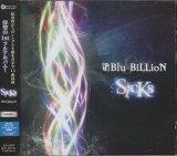 [USED]Blu-BiLLioN/SicKs(初回盤A/CD+DVD/ステッカー付)