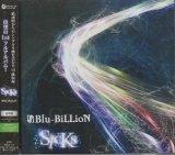 [USED]Blu-BiLLioN/SicKs(通常盤/ステッカー封入)