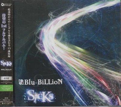 画像1: [USED]Blu-BiLLioN/SicKs(通常盤/ステッカー封入)
