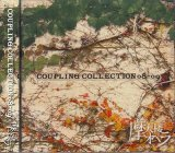 [USED]摩天楼オペラ/COUPLING COLLECTION 08-09