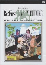[USED]baroque/Re:First Live IN FUTURE(通常盤/DVD)