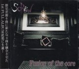 [USED]SCREW/Fusion of the core(初回限定盤/CD+DVD)