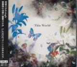[USED]LANDZ/This World(TYPE-A/CD+DVD)