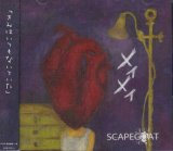 [USED]SCAPEGOAT/メイメイ(A type/CD+DVD)