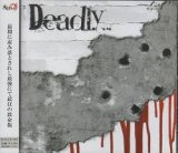 [USED]Signal/Deadly…