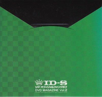 画像2: [USED]シド/ID-S DVD MAGAZINE Vol.2(緑)