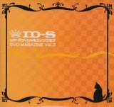 [USED]シド/ID-S DVD MAGAZINE Vol.3(橙)