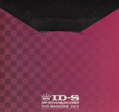 画像2: [USED]シド/ID-S DVD MAGAZINE Vol.0(赤)