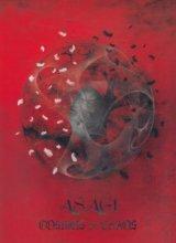 [USED]ASAGI/(写真集)COSMOS or CHAOS