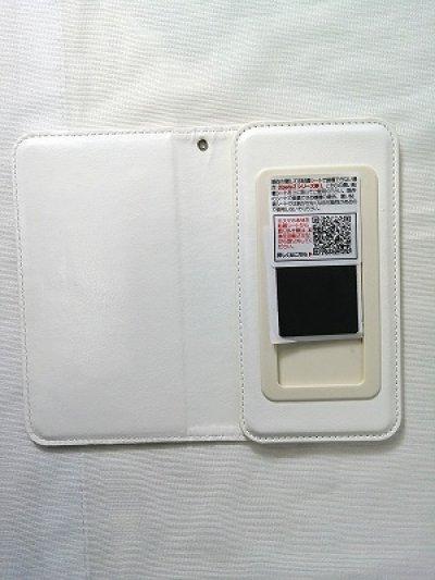 画像2: [USED]LM.C/マルチ携帯ケース
