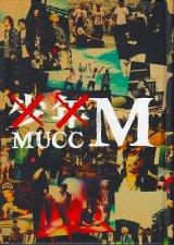 [USED]ムック/ヒストリーブック「少年M」