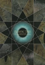 [USED]Plastic Tree/(パンフ)DIFFUSED REFLECTION OF PUPIL