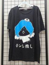 [USED]the Raid./Tシャツ.テンシ推し青
