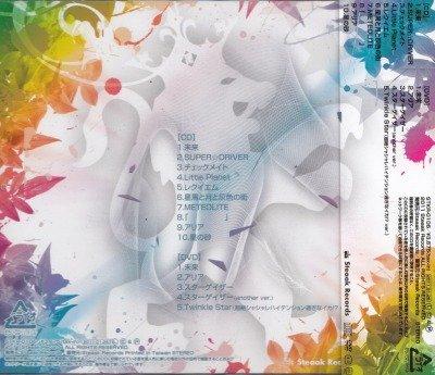 画像2: [USED]the Riotts./RIOT STAR(初回限定盤/CD+DVD)