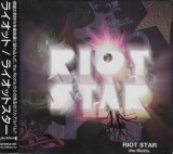 [USED]the Riotts./RIOT STAR(通常盤)