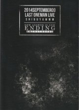 [USED]NAINE/NEW ANSWER IS NEW ENDING -CATASTROPHE-(2DVD)
