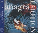 [USED]IK/ViV/anagram/EMOTION(初回限定盤A/CD+DVD)