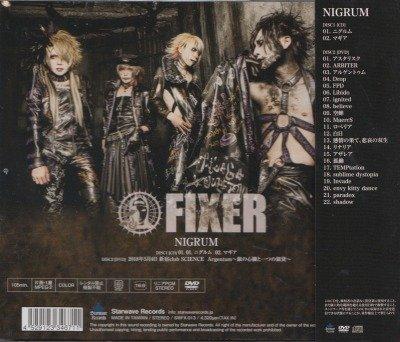画像2: [USED]FIXER/NIGRUM(CD+DVD)