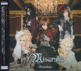 [USED]Misaruka(ミサルカ)/-Reunion-(TYPE-A:全国流通盤)