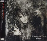 [USED]THE SOUND BEE HD/DAWN OF THE DEAD-屍の夜明け-