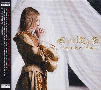 画像1: [USED]Scarlet Valse/Legendary Place(CD+DVD)