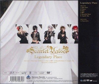 画像2: [USED]Scarlet Valse/Legendary Place(CD+DVD)