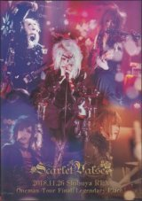 [USED]Scarlet Valse/2018.11.26 Shibuya REX Oneman Tour Final Legendary Place(DVD)