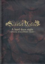 [USED]Scarlet Valse/A hard days night-SPECIAL HALLOWEEN NIGHT-(DVD-R)