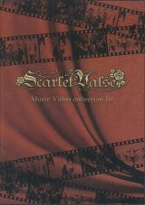 [USED]Scarlet Valse/Music Video collection III(DVD-R)