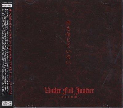 画像1: [USED]UNDER FALL JUSTICE/何も信じていない(CD+DVD)