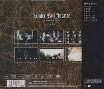 画像2: [USED]OS/UNDER FALL JUSTICE/針千本飲め。(DVD)