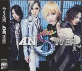 [USED]AYABIE/ANSWER(初回限定盤/CD+DVD)