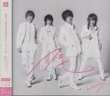 [USED]レイヴ/初恋(初回限定盤B/CD+カード)