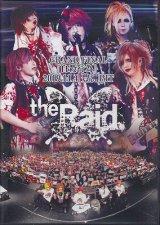 [USED]the Raid./GRAND FINAL「自殺行為」 2019.11.4 豊洲PIT(DVD)