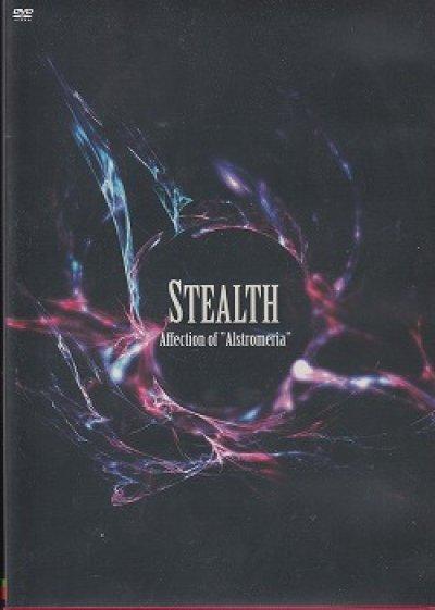 画像1: [USED]STEALTH/Affection of Alstromeria(DVD)