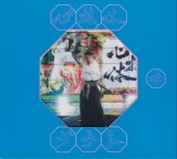 [USED]ダウト/心技体(初回限定吟盤/CD+DVD)