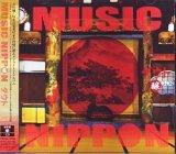 [USED]HJ/ダウト/MUSIC NIPPON(醸/1CD/通常盤/ピクチャーディスク)