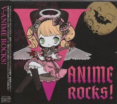 画像1: [USED]V.A./V-ANIME ROCKS!