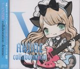 [USED]V.A./V-ANIME collaboration-femme-