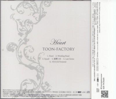 画像2: [USED]TOON-FACTORY/Heart(トレカ2枚付)