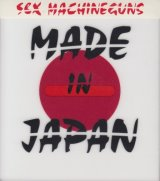 [USED]SEX MACHINEGUNS/MADE IN JAPAN