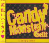 [USED]CELLT/Candy Monst[a]r -Candy yellow-