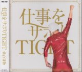[USED]HJ/仙台貨物/仕事をサボりTIGHT(B-type)