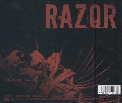 画像2: [USED]RAZOR/紅く散らばる華(Type B)
