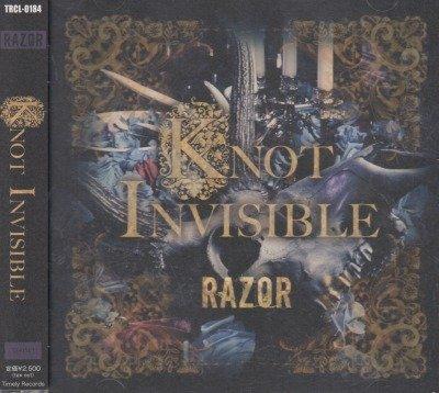 画像1: [USED]RAZOR/KNOT INVISIBLE(CD+DVD)